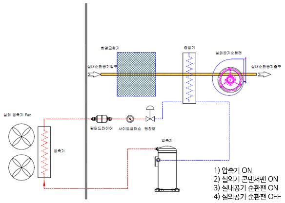 img_product_2_34